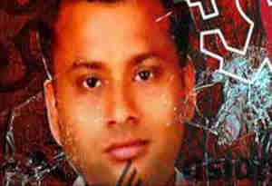 IAS अनुराग की मर्डर मिस्ट्री में बडा़ खुलासा, हत्या नहीं इस वजह से हुई मौत