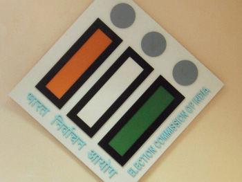 झारखंड में अक्टूबर की बजाय अब नवंबर या दिसंबर में होगा चुनाव