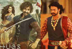 बाहुबली बनाम ठग्स ऑफ हिंदोस्तान: आमिर खान की फिल्म कमाई के मामले में रह गई पीछे