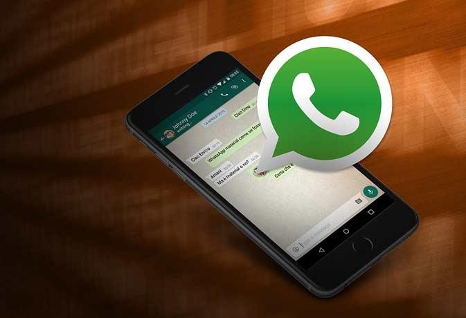 Whatsapp पर नहीं डिलीट होता है मैसेज!