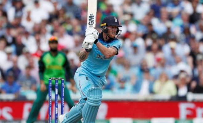 icc cricket world cup 2019: इंग्लैंड का जीत के साथ आगाज,साउथ अफ्रीका को 104 रन से हराया