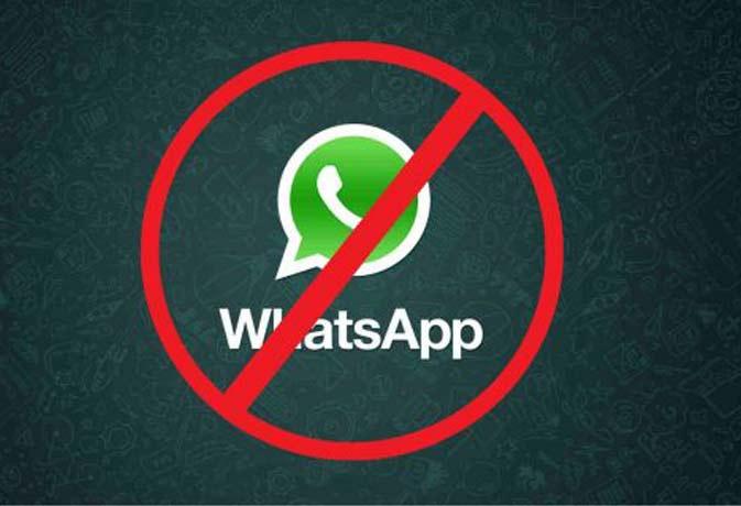 भारत में बंद हो सकता है व्हॉट्सएप, सुप्रीम कोर्ट पहुंचा मामला