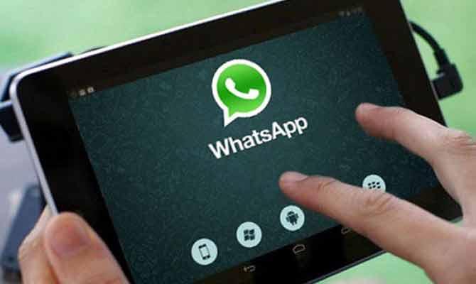 वाट्सएप पर अब शेयर कर सकेंगे 100 MB तक की कोई भी फाइल