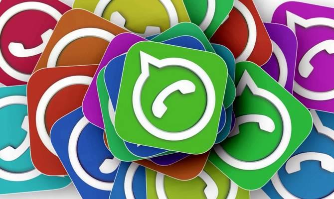 सावधान... अगर गूगल ड्राइव पर रखते हैं whatsapp बैकअप,तो डेटा हो सकता है चोरी!
