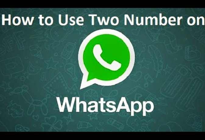 अरे वाह! अब अपने फोन में ऐसे चलाएं दो व्हाट्सएप!