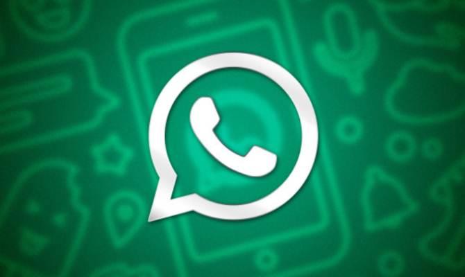 इस साल whatsapp ने दिए ये 8 जानदार फीचर्स! कौन सा है आपका मनपसंद?
