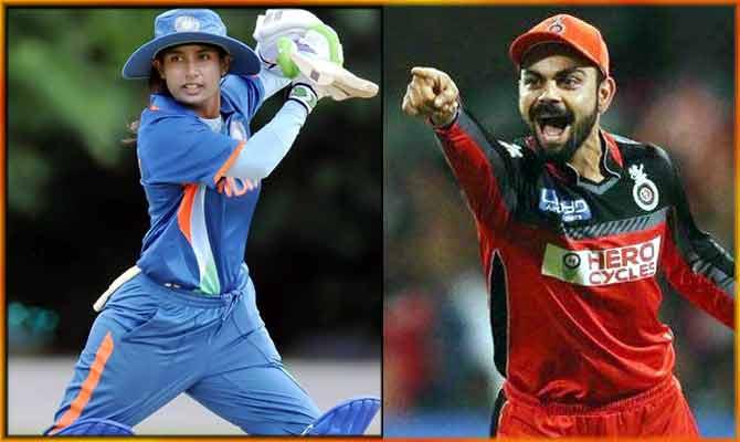 महिला वर्ल्ड कप ने दी IPL को टक्कर