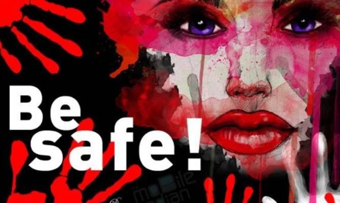 सुरक्षित रहेंगी रांची की गर्ल्स, रात हो या दिन हिफाजत करेगी पुलिस