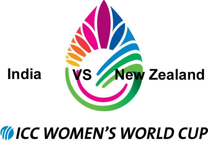 Women Cricket World Cup: आज तो जीतना ही होगा टीम इंडिया को