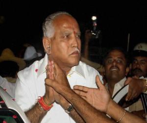 कर्नाटक : ढाई दिन सीएम रहे बीएस येदियुरप्पा नहीं साबित कर पाए बहुमत, फ्लोर टेस्ट से पहले ही दिया इस्तीफा