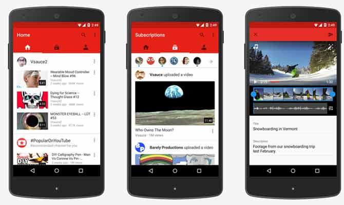 एंड्रॉयड फोन पर यूं आसानी से बना सकते हैं youtube चैनल