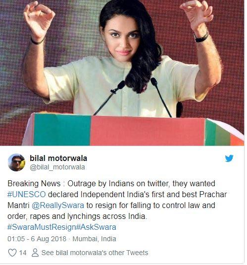 pm बनाकर लोग अभिनेत्री स्वरा से मांग रहे हैं इस्तीफा,जानें क्या है मामला
