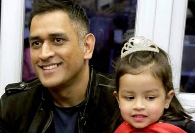 बेटी जीवा के स्कूल फंक्शन में पहुंचे पापा धोनी, सामने आया वीडियो