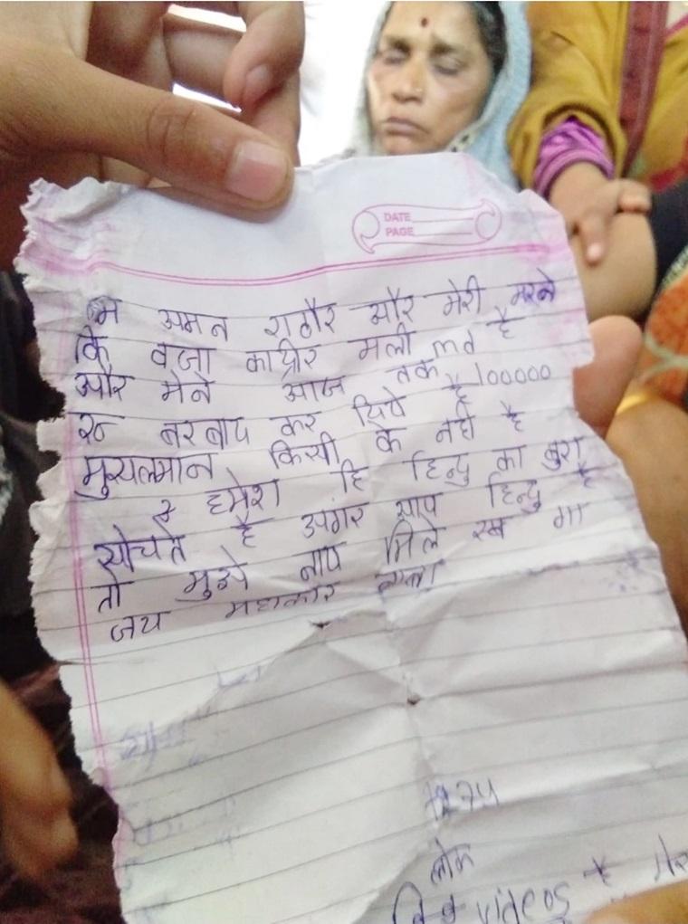 Image result for शिक्षक की प्रताड़ना से तंग 8वीं के छात्र ने लगाई फांसी